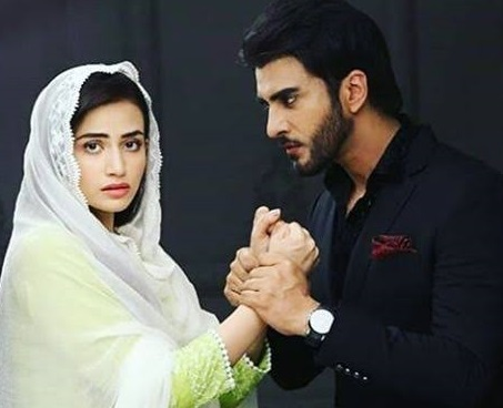 Sana Javed seems to play a strong role in GEO entertainment: Dar Khuda Se