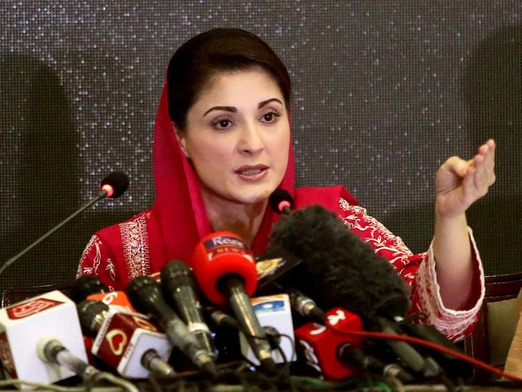 Fake trust deed: Maryam Nawaz appear in a special dress with Nawaz sharif 's picture