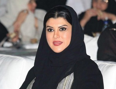 Princess Duaa was appointed as the Supreme Chairwoman of Arab Women Foundation