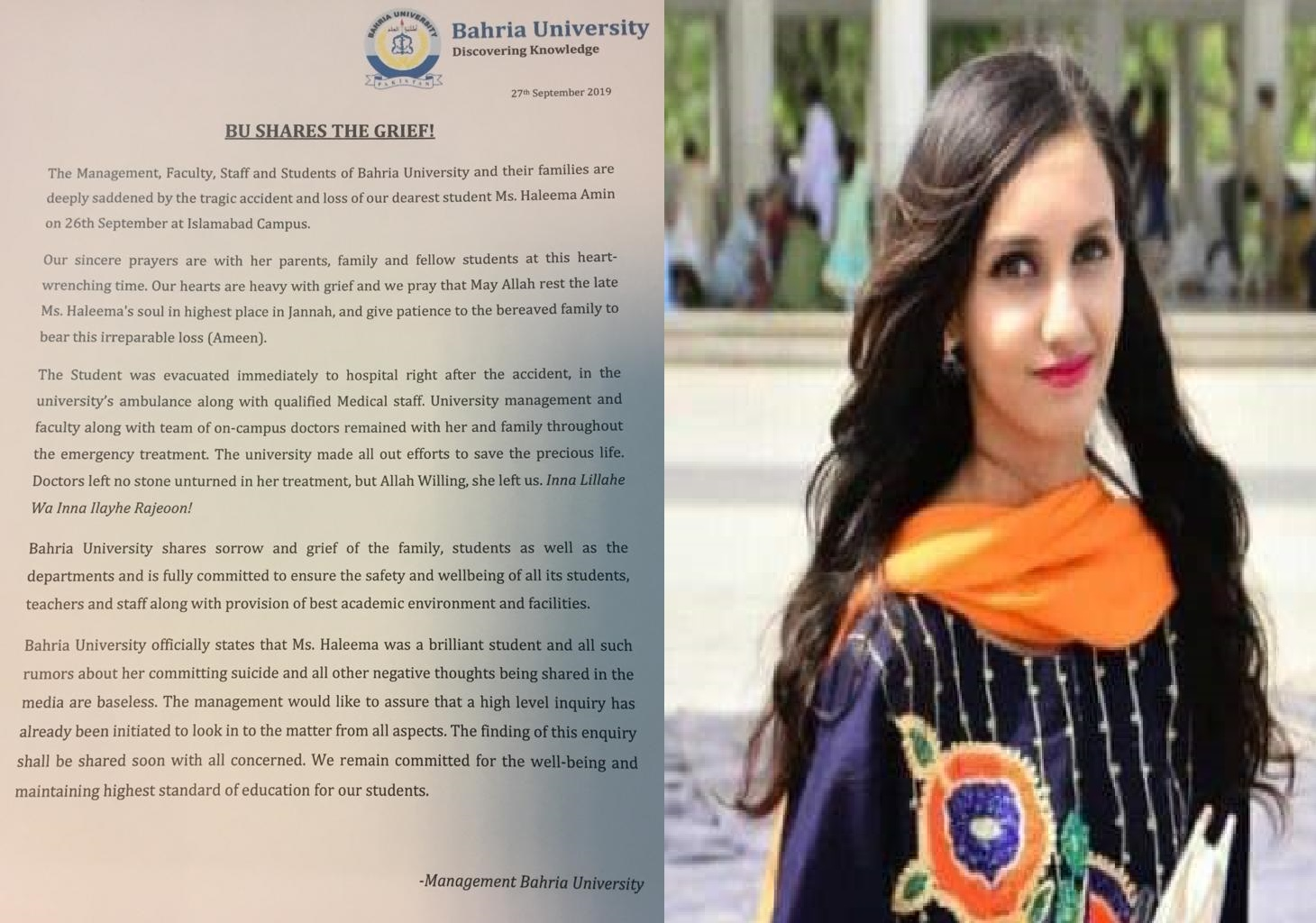 Bahira university issued a condolence letter for Haleema Amin