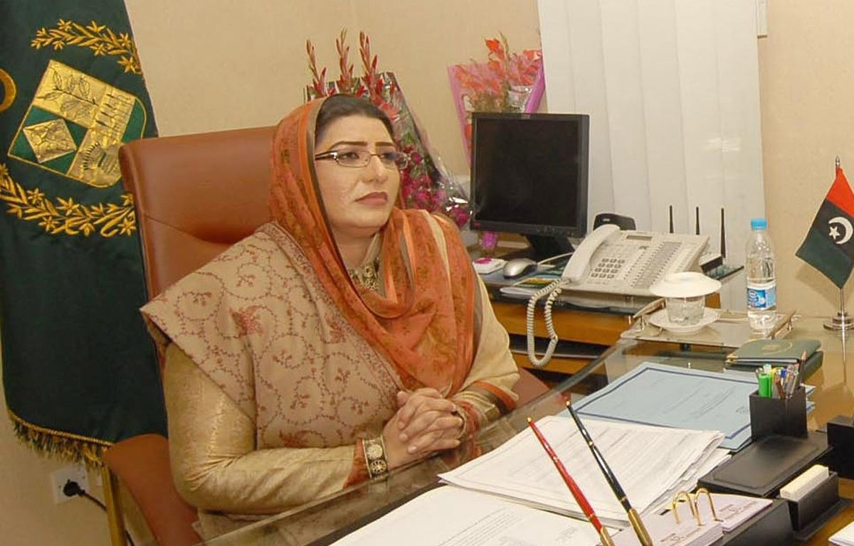 Firdous Ashiq Awan promises to provide full support to earthquake victims