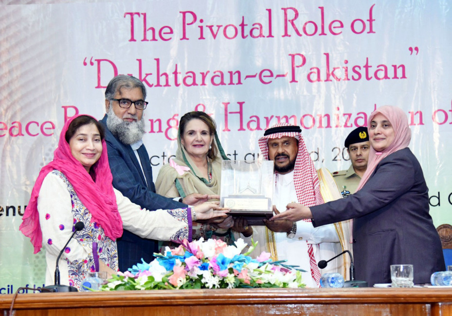 Two Day National Conference on How Women Empowerment can help against Terrorism -Day 2