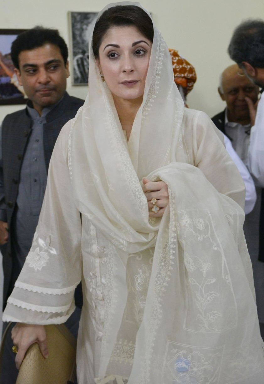 Maryam Nawaz admitted to services hospital after her health deteriorates