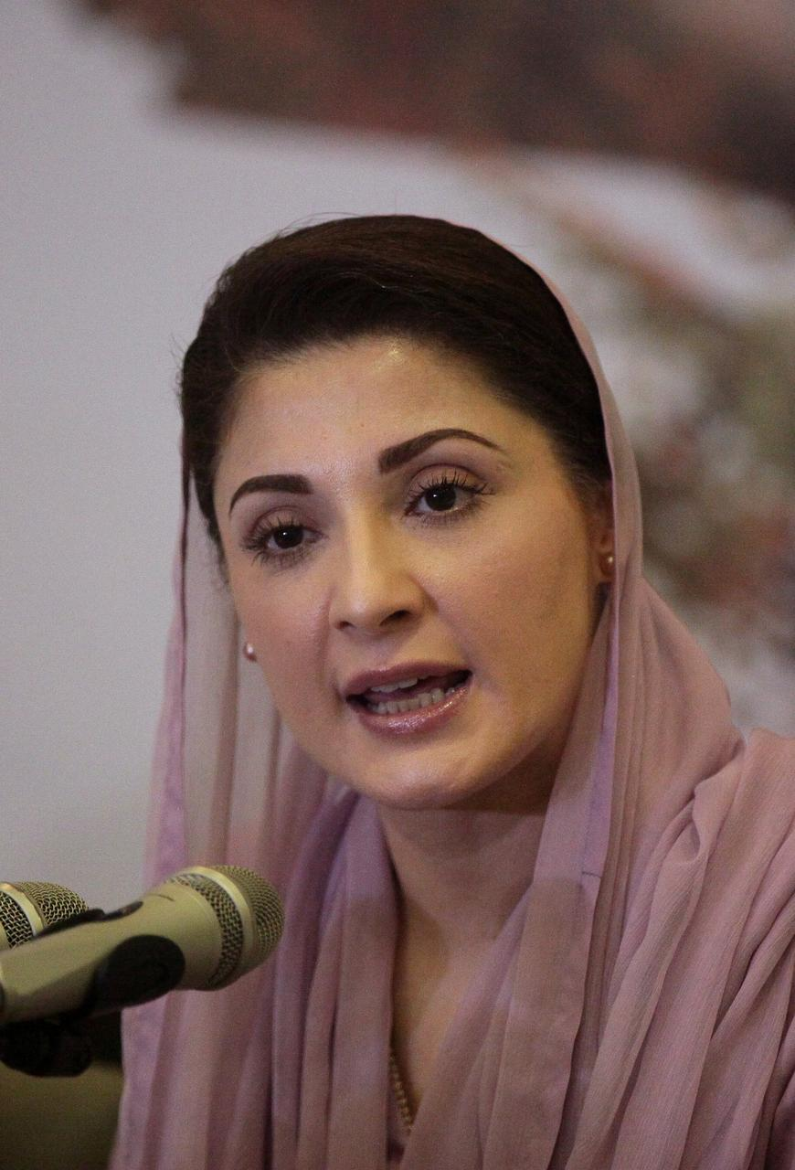 Federal government gave permission to Maryam Nawaz to meet her father