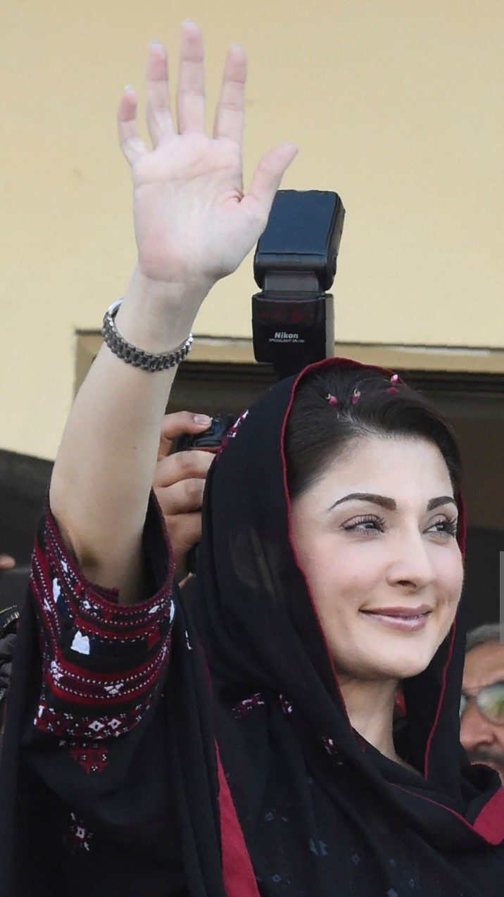 Maryam Nawaz plea to see her father was rejected by the court