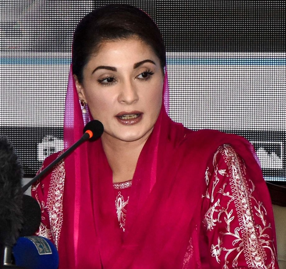 Court grant bail to Maryam Nawaz