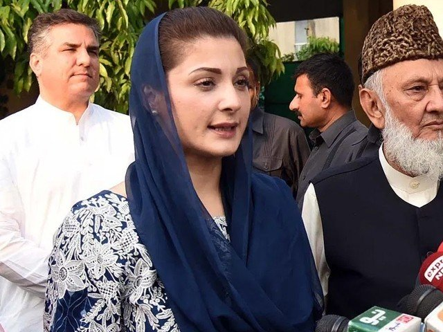 Nawaz Sharif's health is very critical: Maryam Nawaz