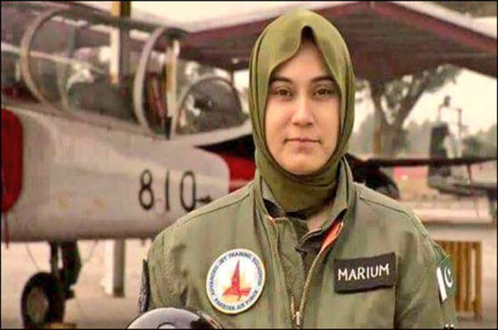 Martyred female pilot Marium Mukhtiar death anniversary observed today