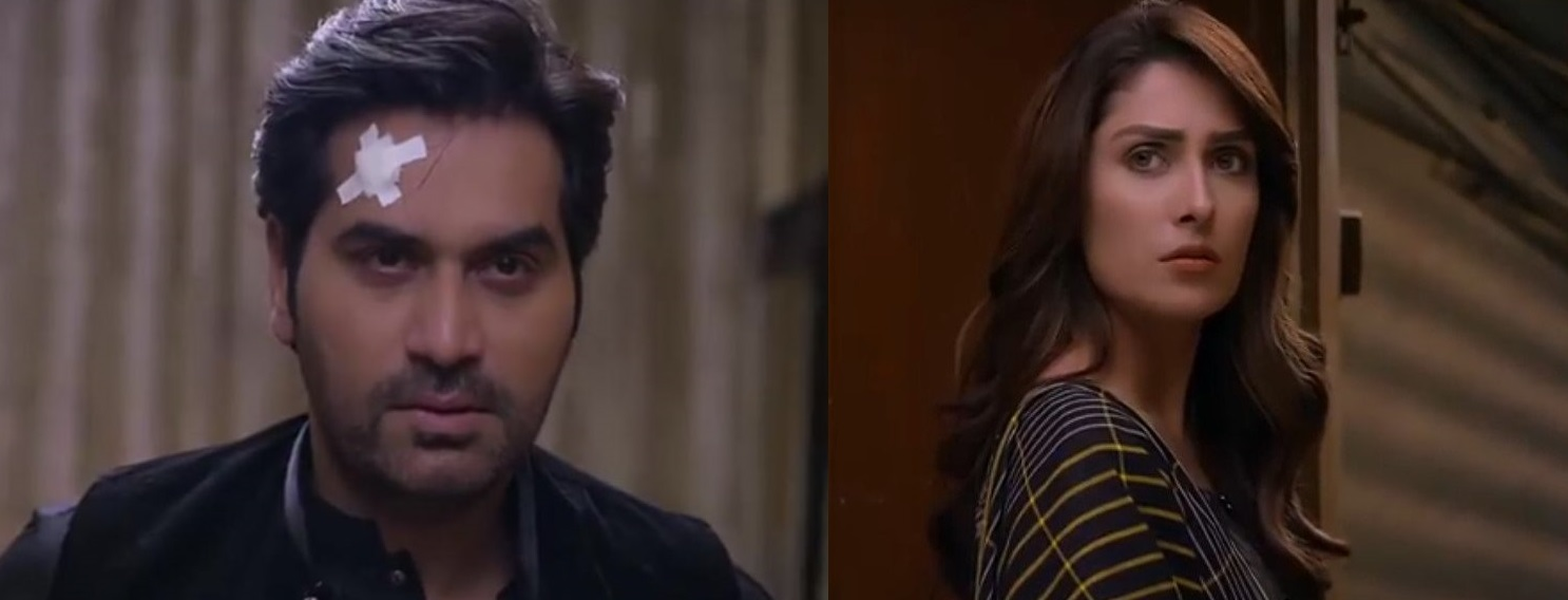 Ayeza khan and Humayun Saeed drama serial 'Meray Pass Tum Ho' receive an overwhelming response for today's episode