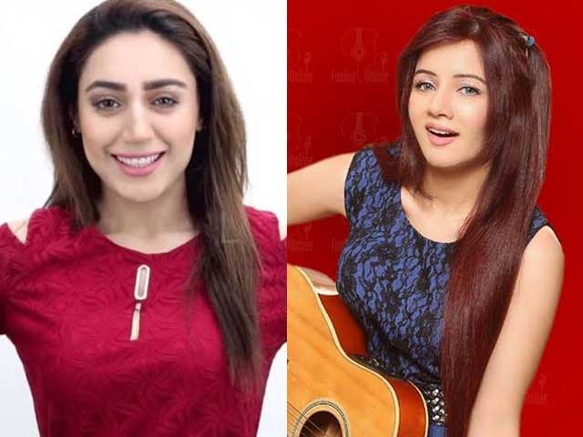Another Pakistani celebrity, Samara Chaudhry's private videos leaked