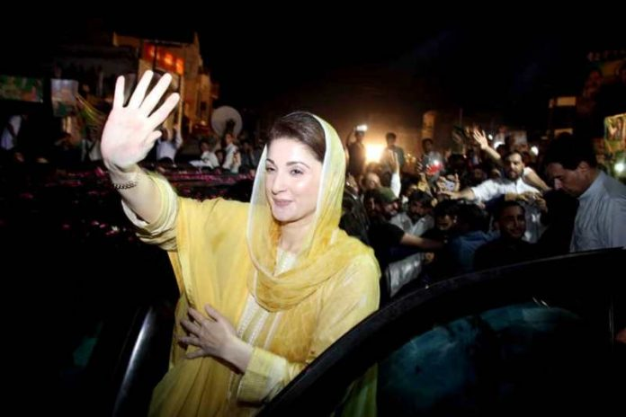 Maryam Nawaz submitted a petition in LHC to remove her name from ECL