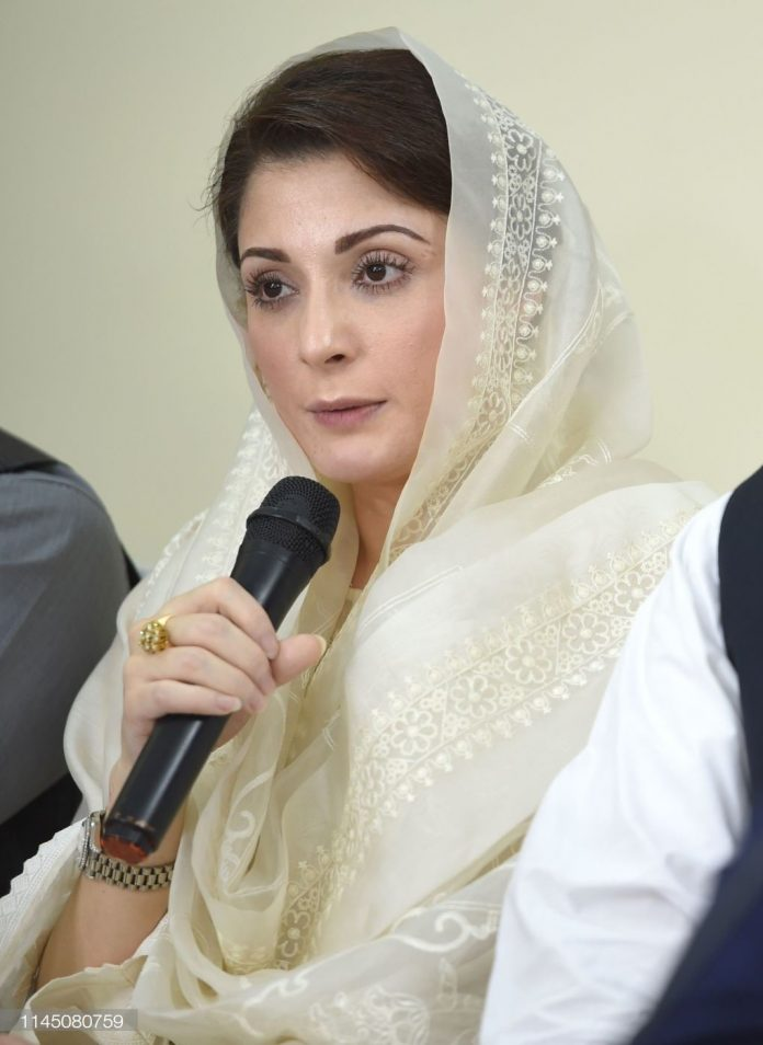 Govt decides not to remove Maryam Nawaz's name from ECL