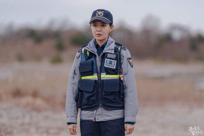Sooyoung transforms into a police detective in the upcoming drama