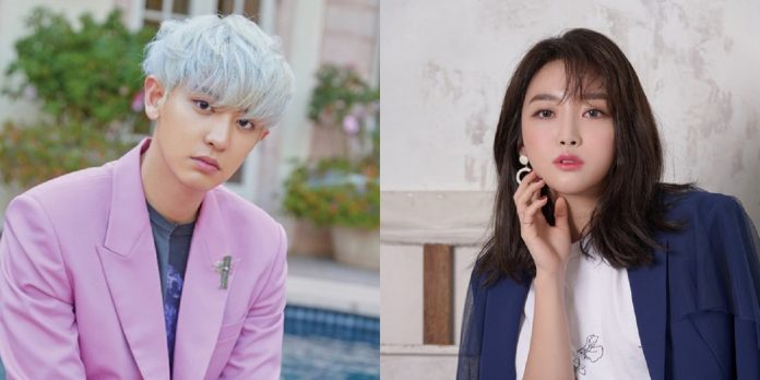 Punch and Exo Chanyeol's track 'GO Away Go Away' released today