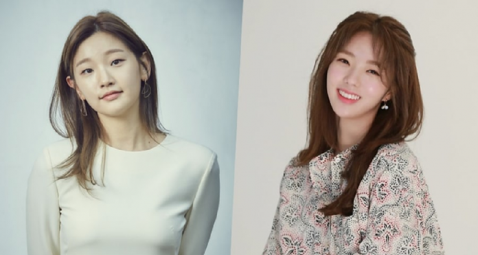 Park So dam surprised Chae Soo Bin by sending a gift on her upcoming drama set