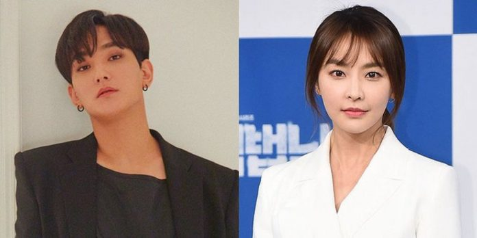 Actress Jung Yoo Mi wrote a letter to fans after confirming her relationship with Kangta