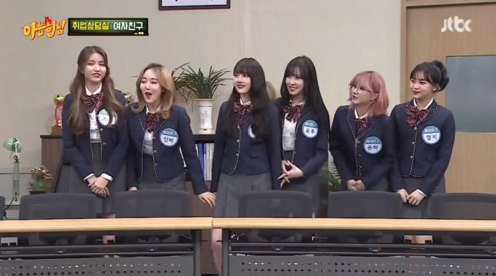 GFriend perform their latest track 'Crossroads' on 'Knowing Brothers'