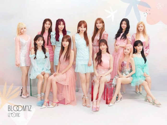 'Music Bank' release statement about the leak of IZ*ONE's rehearsal footage for the Music Show