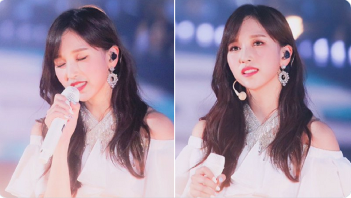 #ProudOfYouMina trending worldwide after Mina performs 'Feel Special' with group