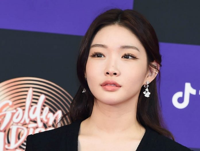 ChungHa self-quarantined herself after her staff member test positive for coronavirus